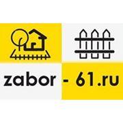 Zabor-61