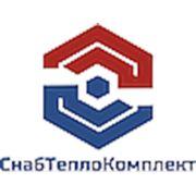 """ООО """"СнабТеплоКомплект"""""""