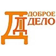 ООО «Доброе Дело»