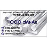"""ООО """"МиА"""""""