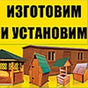 vologda.doski.ru