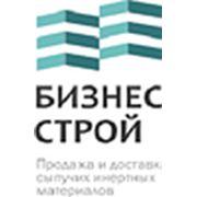 """ООО """"Бизнес Строй"""""""