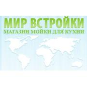 Харламова В.А., ИП