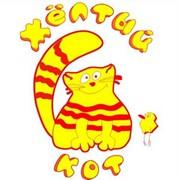 Жёлтый кот ТМ, ИП