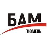 """""""Бам-Тюмень"""""""