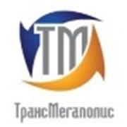 ТрансМегаполис, ООО