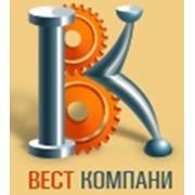 Вест компани, ООО