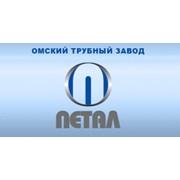 ОТЗ Петал, ООО