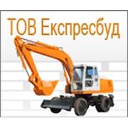 Експресбуд, ООО