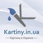 Картины в Украине