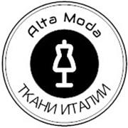 Альта Мода салон итальянских тканей