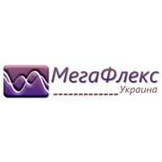 Мегафлекс Украина, ООО