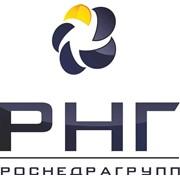 РосНедраГрупп ПКФ, ООО