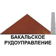 Бакальское рудоуправление, ООО