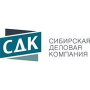 Сибирская Деловая Компания