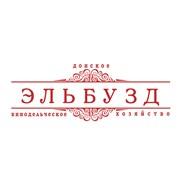 Донское винодельческое хозяйство Эльбузд