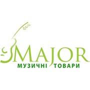 Major - музичні товари