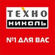 "ООО ""ТехноНИКОЛЬ"""