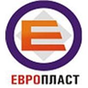 """ООО """"Евро Пласт"""""""