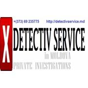Детективное агентство Detectiv Service в Кишиневе
