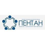 Пентан ТПК, ООО филиал в г. Волгограде