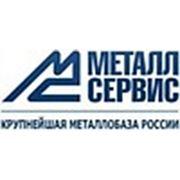 МЕТАЛЛСЕРВИС