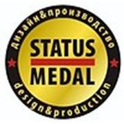 ООО «Статус Медал»