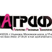 Агентство Рекламных Технологий «А-граф»