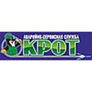 """Аварийно-сервисная служба """"КРОТ"""""""