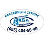 ООО «АкваСтройСервис»