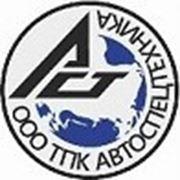 Группа компаний «АСТ»