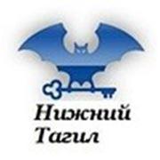 ТагилСпасСервис