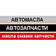 ИП Гришин М.В.
