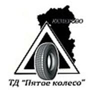 """ООО ТД """"Пятое колесо"""""""