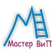 Агентство бытовых услуг «МастерВиП»