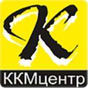 "ООО ""ККМцентр"""