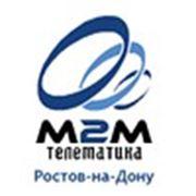 "ООО ""М2М телематика-Ростов"""