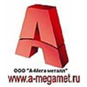 ООО «А-Мега металл»