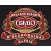 Безлюдовский мясокомбинат, ЗАО