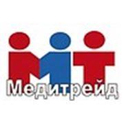 Логотип компании ООО «Медитрейд» (Красноярск)
