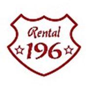 196 RENTAL