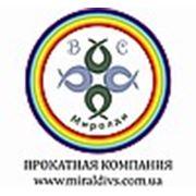 ООО «Миралди ВС»