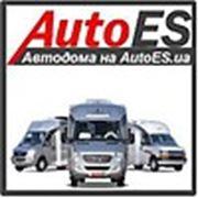 «AutoES»тм