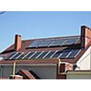 Сервисный центр альтернативной энергетики