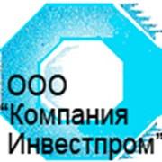 Компания Инвестпром