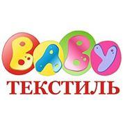 "Логотип компании ЧП ""Беби Текстиль"" (Днепр)"