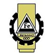 """ООО """"Завод Металлист-Шабо"""""""