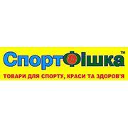 Логотип компании Спортинвентарь и оборудование Спортивные товары для Красоты Здоровья СпортПитание тм СпортФишка (Киев)