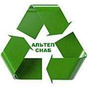 Логотип компании АЛЬТЕП-СНАБ (Харьков)