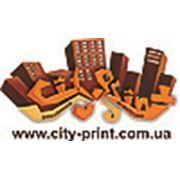 Рекламное агентство «City Print»